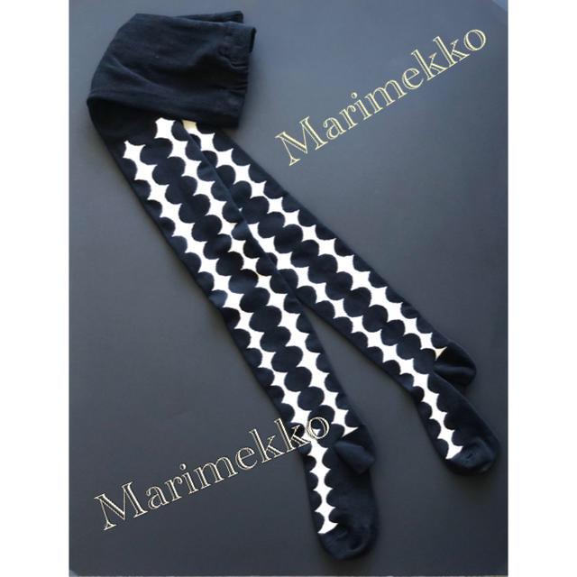 marimekko(マリメッコ)のMarimekko x UNIQLO★キッズ160★タイツ★マリメッコ★ユニクロ レディースのレッグウェア(タイツ/ストッキング)の商品写真