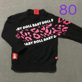 ベビードール(BABYDOLL)のベビードール ロンT 80(Tシャツ)