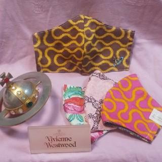 ヴィヴィアンウエストウッド(Vivienne Westwood)のスクイグル オーブ刺繍 ハンカチ インナーマスク ヴィヴィアン(その他)