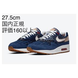 デンハム(DENHAM)の27.5 Denham × Nike Air Max 1(スニーカー)