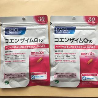 ファンケル(FANCL)のコエンザイムQ10(コラーゲン)
