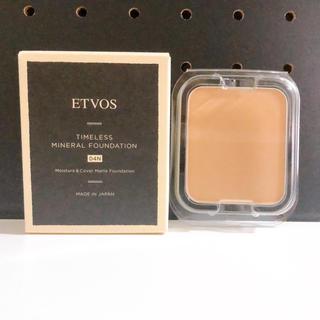 ETVOS - ETVOS タイムレスミネラルファンデーション 04N