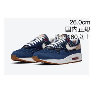 デンハム(DENHAM)の26.0 Denham × Nike Air Max 1(スニーカー)