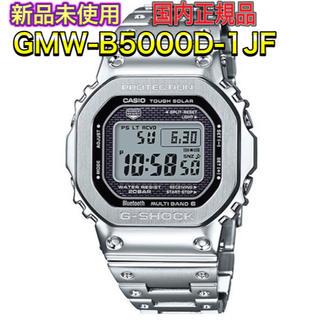 G-SHOCK - 新品未使用 国内正規品 G-SHOCK GMW-B5000D-1JF