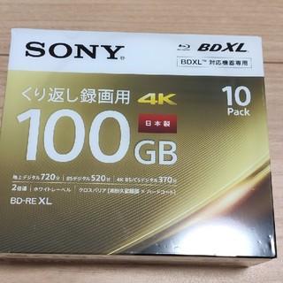 ソニー(SONY)のSONY 録画用100GB BD-RE 書換え型ブルーレイ10枚入り2個セット(ブルーレイレコーダー)