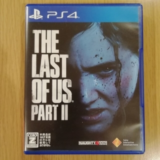 The Last of Us Part II(ラスト・オブ・アス パートII) (家庭用ゲームソフト)