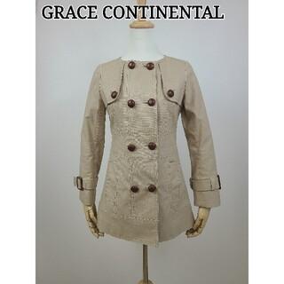 グレースコンチネンタル(GRACE CONTINENTAL)の美品♪(36) GRACE CONTINENTAL ノーカラーコート(チェスターコート)