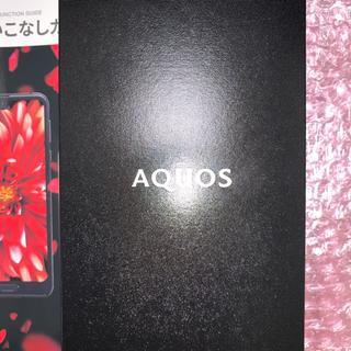 アクオス(AQUOS)のAQUOS R2 SH−03Kセット<K>(スマートフォン本体)