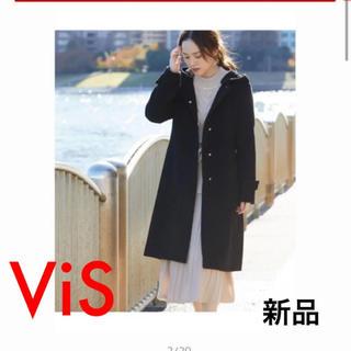 ヴィス(ViS)の新品 フレンチウール混ベルテッドフード取り外しノーカラーコート ViS(ロングコート)