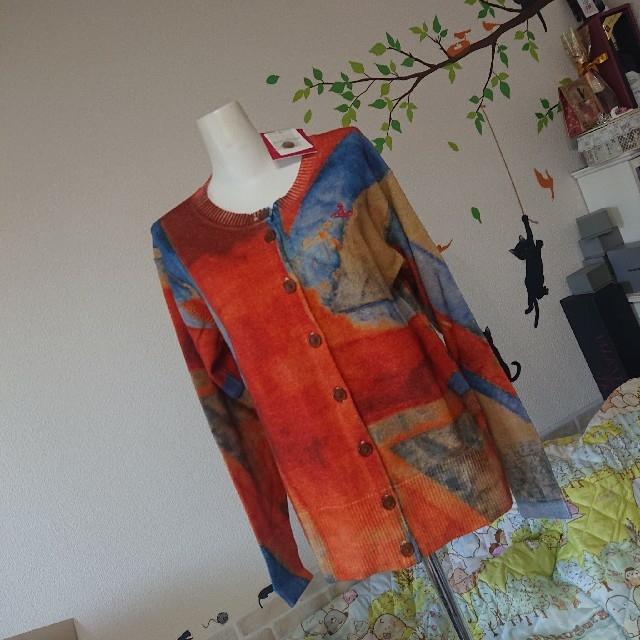 Vivienne Westwood(ヴィヴィアンウエストウッド)のヴィヴィアン ウエストウッド 新品 オーブ 刺繍 ユニオンジャック カーディガン レディースのトップス(カーディガン)の商品写真