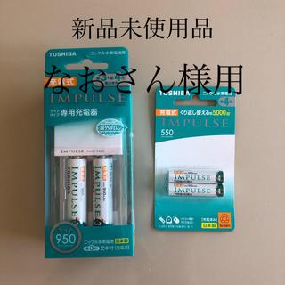 トウシバ(東芝)のTOSHIBA東芝ニッケル水素電池 充電器セット+単4 2P(バッテリー/充電器)