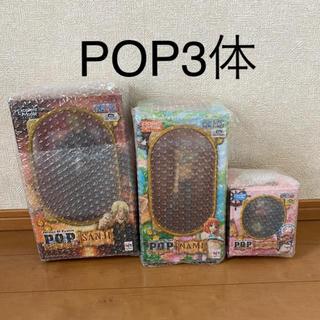 メガハウス(MegaHouse)のONE PIECE POP Sailng Againフィギュア3体(アニメ/ゲーム)