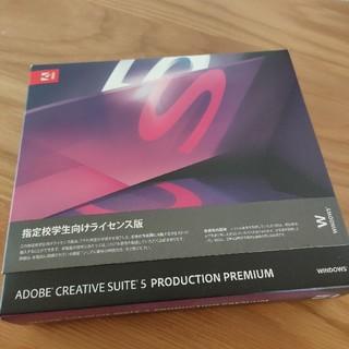 マイクロソフト(Microsoft)のAdobe CS5 Production Premium Windows(コンピュータ/IT)