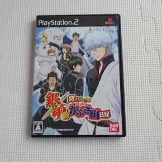 バンダイ(BANDAI)の銀魂 銀さんと一緒! ボクのかぶき町日記 PS2(家庭用ゲームソフト)