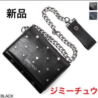 ジミーチュウ(JIMMY CHOO)の新品 ジミーチュウ 3つ折り 財布  ローフ(折り財布)