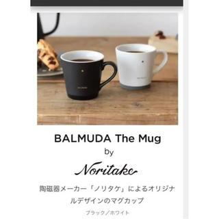 BALMUDA - BALMUDA Store 松屋銀座 Noritake コラボ限定マグカップ