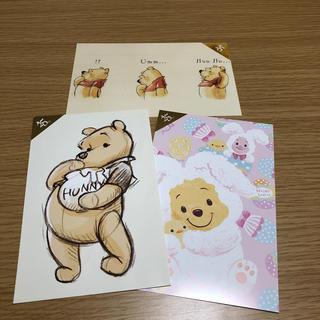 クマノプーサン(くまのプーさん)のポストカード②(使用済み切手/官製はがき)