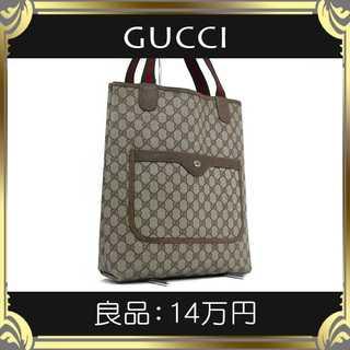 Gucci - 【真贋査定済・送料無料】オールドグッチのトートバッグ・良品・本物・GGプラス
