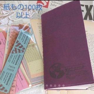 ジャンクジャーナル & お裾分け(パープル)(その他)