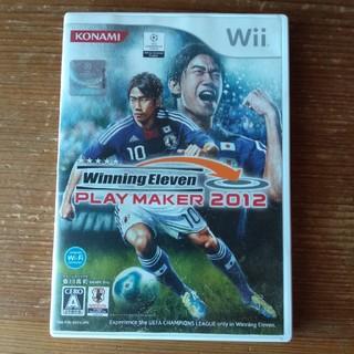 コナミ(KONAMI)のウイニングイレブン プレーメーカー 2012 Wii(家庭用ゲームソフト)