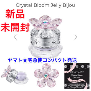 JILLSTUART - 【新品・未開封】ジルスチュアート クリスタルブルーム ジェリービジュー 11