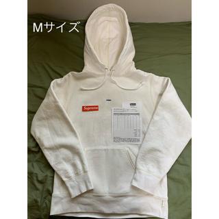 シュプリーム(Supreme)のSupreme Micro Logo Hooded Sweatshirt(パーカー)