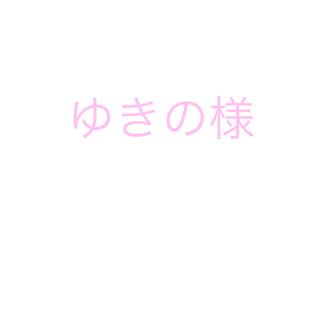 ESPRIQUE - KOSE エスプリーク CCベース 【モイスト】