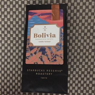 Starbucks Coffee - スターバックス リザーブ  ロースタリー限定 ボリビアブエナビスタエステート