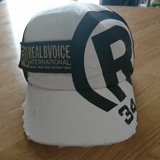 リアルビーボイス(RealBvoice)のdengeki9999様専用!キャップ REALBVOICE(キャップ)