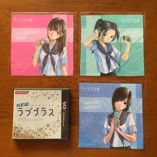 コナミ(KONAMI)のNEWラブプラス 3DS ソフト+特製クリーナークロスセット(携帯用ゲームソフト)