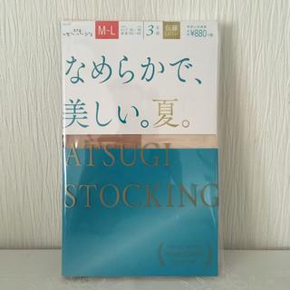 アツギ(Atsugi)のアツギ  ストッキング 3足組(タイツ/ストッキング)