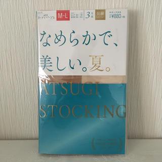 Atsugi - アツギ  ストッキング 3足組