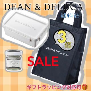 ディーンアンドデルーカ(DEAN & DELUCA)の【正規品】クーラーバッグ S •ランチ ボックスS トリュフ塩30g 新品未使用(弁当用品)