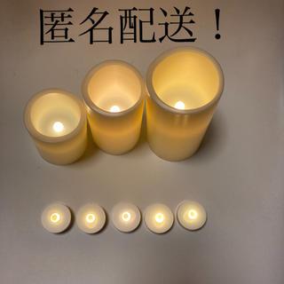 イケア(IKEA)の【すぐ対応】IKEA GODAFTON ×3本 MOGNAD×5個セット LED(その他)