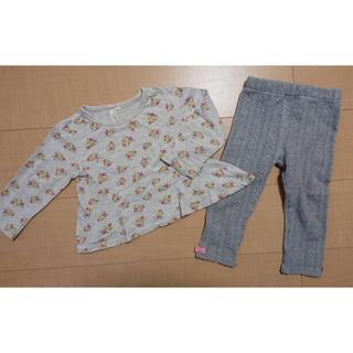 サマンサモスモス(SM2)の秋 冬 春物 ブランド 95㎝ samansa Mos2 ロンT レギンスセット(Tシャツ/カットソー)