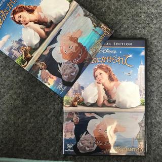 魔法にかけられて 2-Disc・スペシャル・エディション DVD