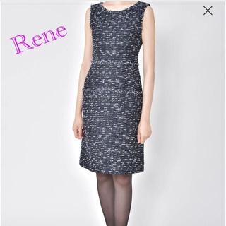 ルネ(René)の【Reneルネ】TISSUE♡新品未使用!ツイード高級ワンピース☆36(ひざ丈ワンピース)