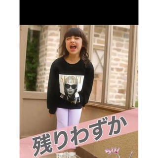 Rady - ちびrady  チビrady secret girl ロンT