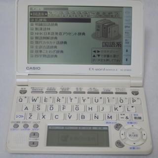 カシオ(CASIO)の電子辞書 EX word(語学/参考書)