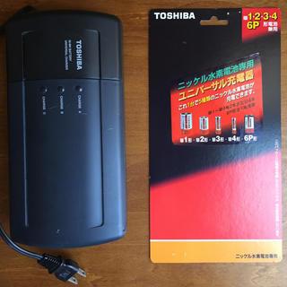 トウシバ(東芝)のニッケル水素電池用充電器 東芝ユニバーサル充電器(バッテリー/充電器)