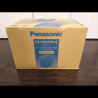 Panasonic - パナソニック 可変圧力炊飯器SR-VSX109