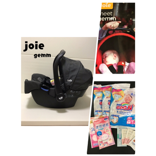 Joie (ベビー用品) - ◆製品名:Joie ベビーシート「ジェム」◆
