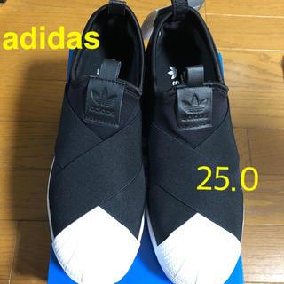 adidas - アディダス スリッポン スニーカー 25センチ