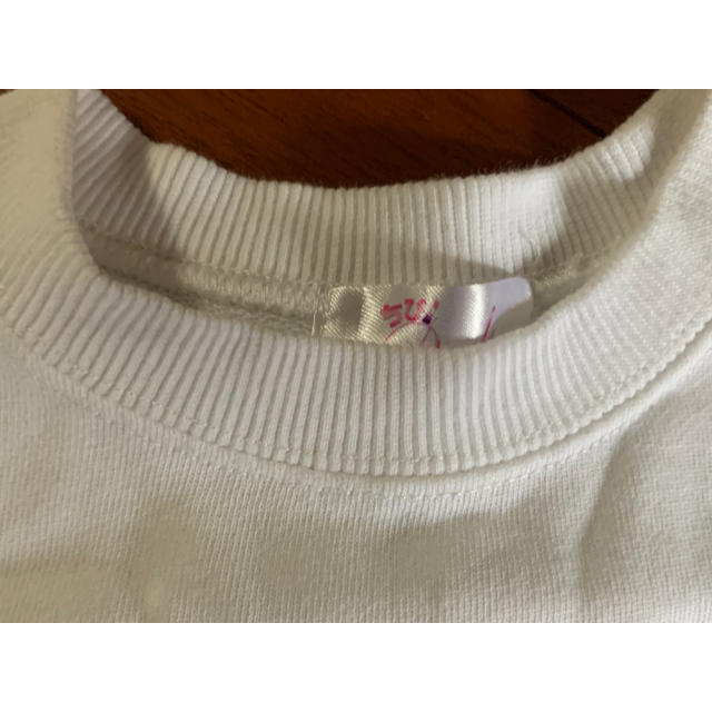 Rady(レディー)のちびrady  セトア セットアップ キッズ/ベビー/マタニティのキッズ服男の子用(90cm~)(Tシャツ/カットソー)の商品写真