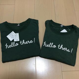 ⭐︎シンプル ロンT(Tシャツ/カットソー)