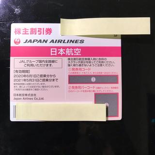 JAL 株主優待券 1枚