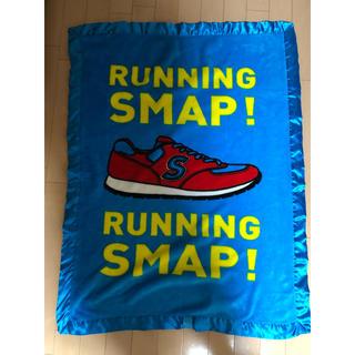 スマップ(SMAP)のSMAP SHOP 2011-2012 RUNNING SMAP ブランケット(アイドルグッズ)