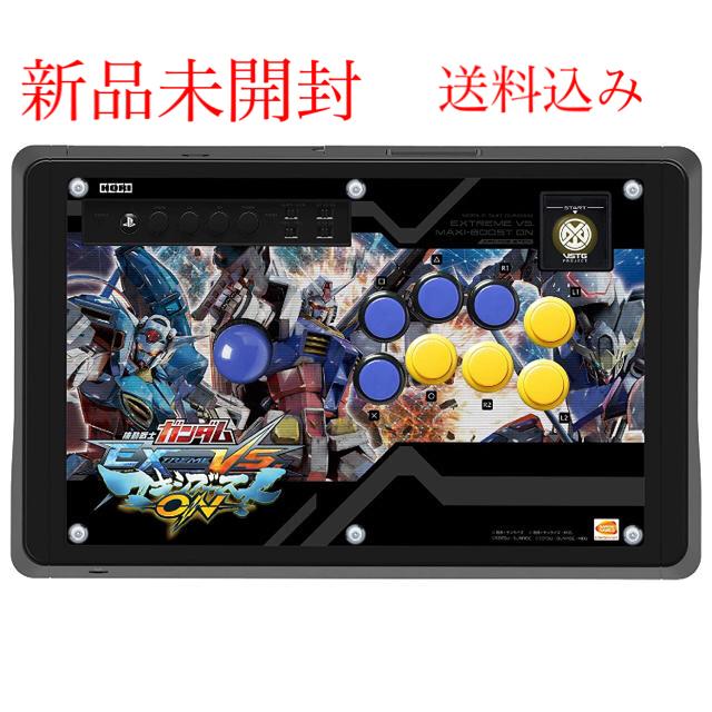PlayStation4(プレイステーション4)の機動戦士ガンダム EXTREME VS.マキシブーストON アケコン スマホ/家電/カメラのPC/タブレット(PC周辺機器)の商品写真