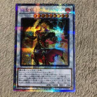 コナミ(KONAMI)のライズオブザデュエリスト詰め合わせ(シングルカード)