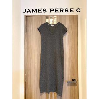 ジェームスパース(JAMES PERSE)のジェームスパース JAMES PERSE サイズ0 グレー ニット ワンピース(ロングワンピース/マキシワンピース)